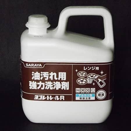 油汚れ用強力洗浄剤