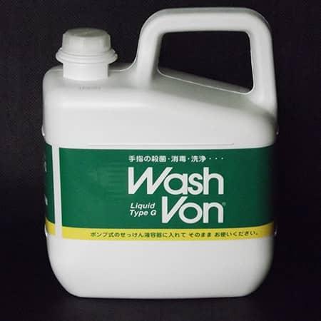 Wash Von