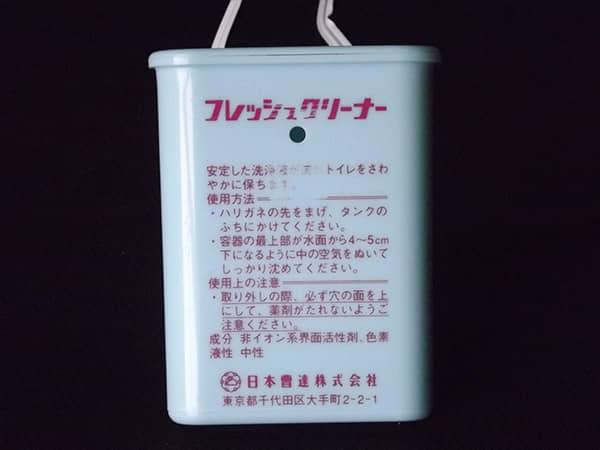 尿石防止剤