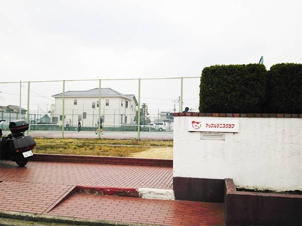アップルテニスクラブ
