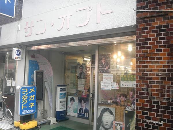 横浜メガネ