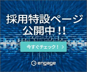 会社紹介】先輩風を吹かす人がいない会社!! - 東京・埼玉 業務用 ...